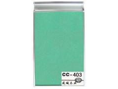 CC-403