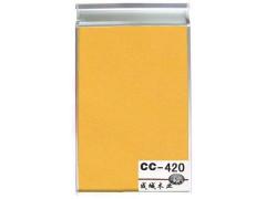 CC-420門板