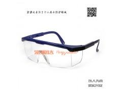 石家庄防护眼镜厂家