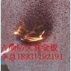 新疆热固性防火保温板设备