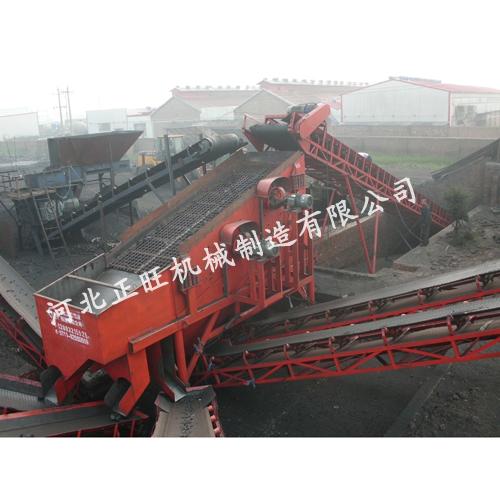 300型分煤機3