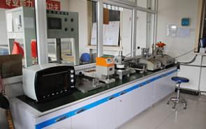 标准检测室