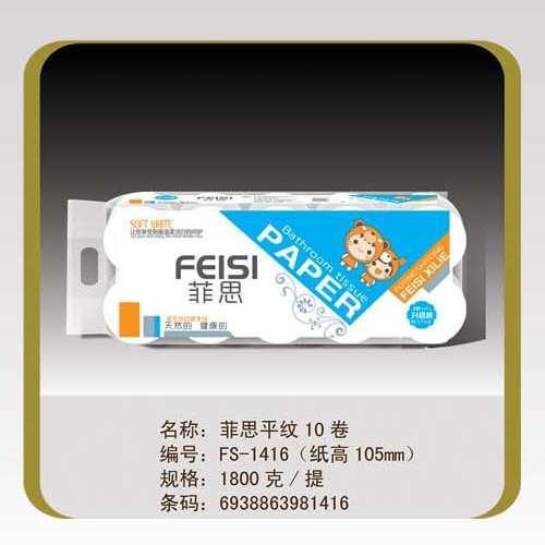 菲思平纹 10卷FS-1416