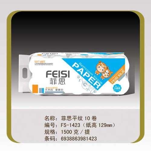菲思平纹 10卷FS-1423
