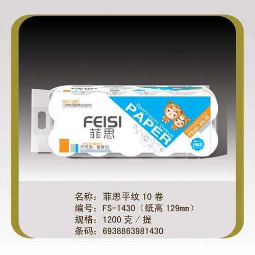菲思平纹 10卷FS-1430
