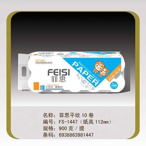 菲思平纹 10卷FS-1447