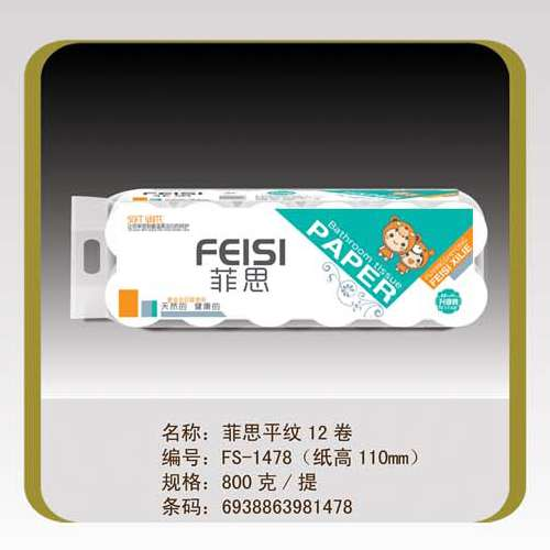 菲思平纹 12卷FS-1478