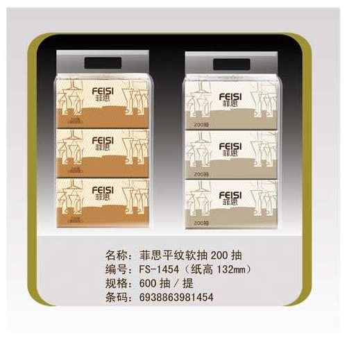 菲思平纹软抽200抽-1 FS-1454