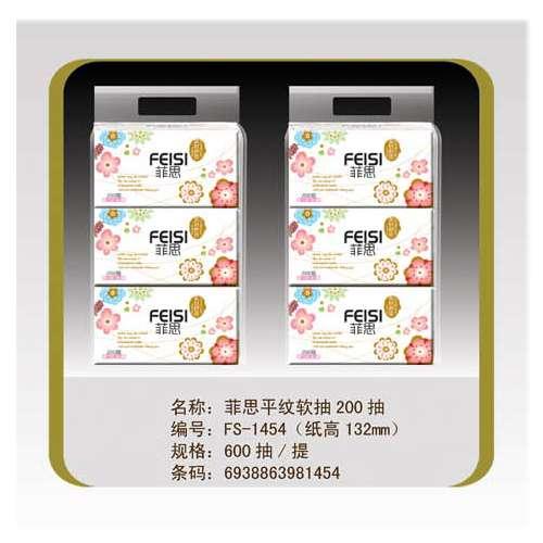 菲思平纹软抽200抽 FS-1454