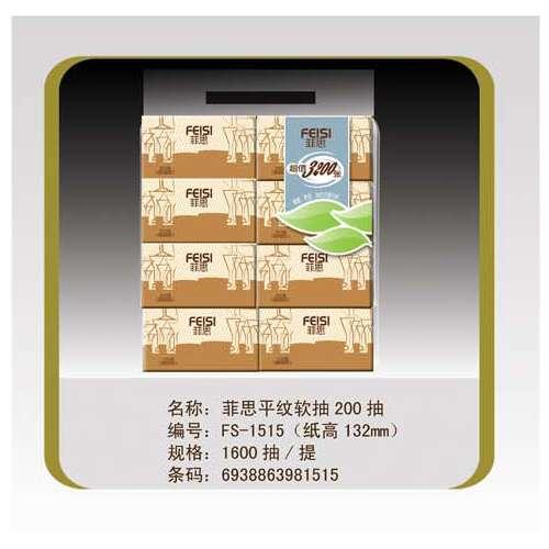 菲思平纹软抽200抽 FS-1515