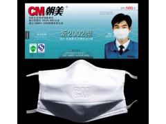 江苏防尘口罩厂家