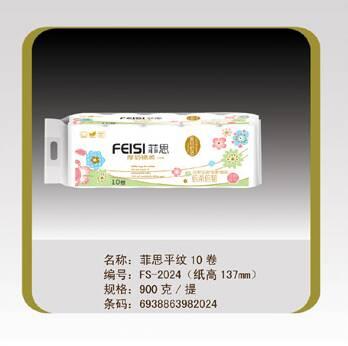 菲思平纹10卷   FS-2024