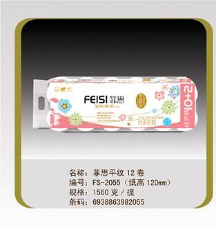 菲思平纹12卷   FS-2055