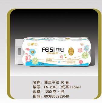 菲思平纹10卷   FS-2048