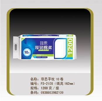 菲思平纹10卷   FS-2109