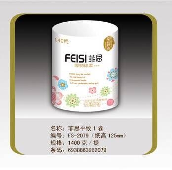 菲思平纹1卷   FS-2079