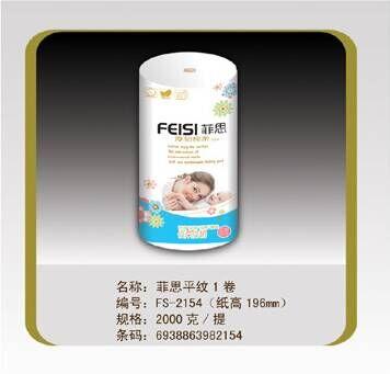菲思平纹1卷   FS-2154
