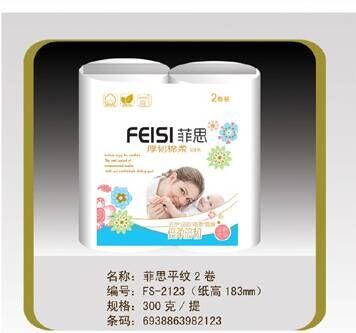 菲思平纹2卷   FS-2123