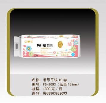 菲思平纹10卷   FS-2093