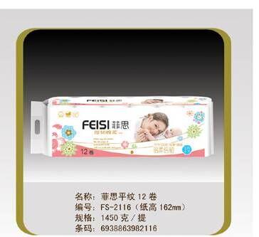 菲思平纹12卷   FS-2116