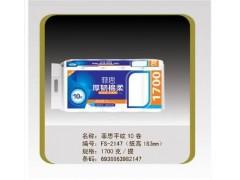 菲思平纹10卷   FS-2147