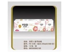 菲思3层手帕纸   FS-2185