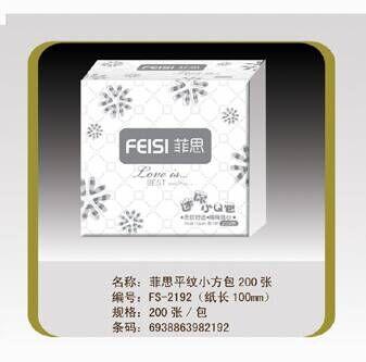 菲思平纹小方包   FS-2192