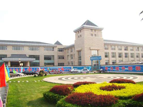 邯鄲賓館接待中心