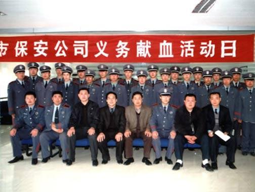 技防服务 (3)