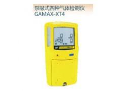 泵吸式四种气体检测仪GAMAX-XT4