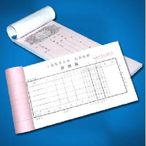 石家庄票据印刷价格