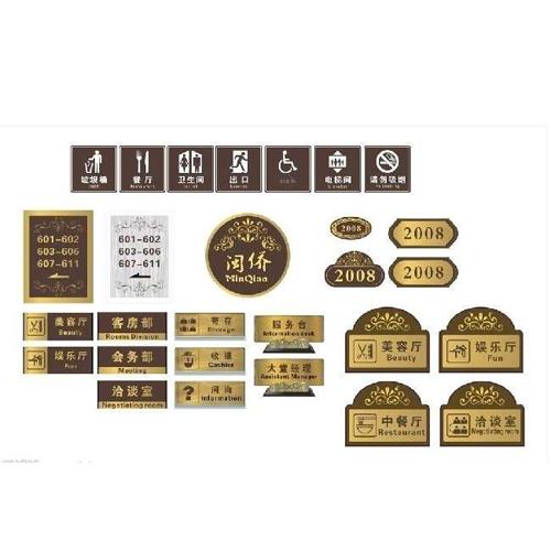 石家庄标签印刷价格参考