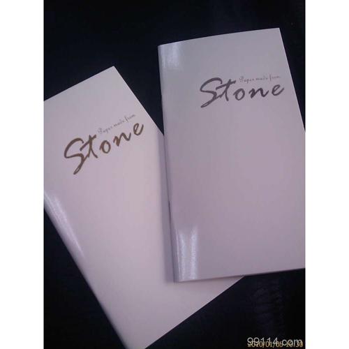 石家莊學生筆記本印刷