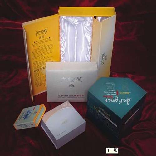 化妆盒印刷