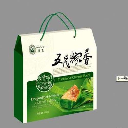 粽子包装盒印刷