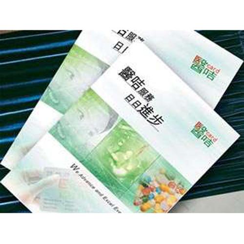 石家庄产品画册印刷