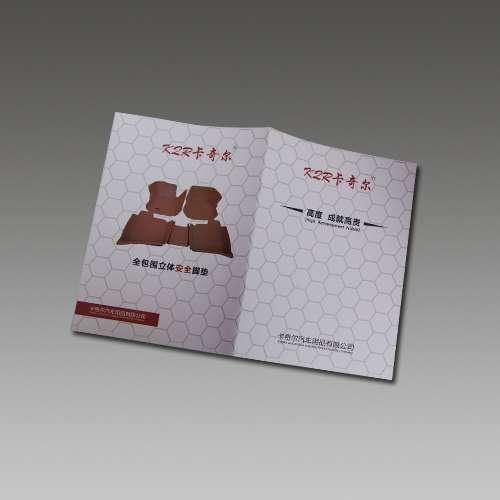 石家庄哪里能印刷产品目录