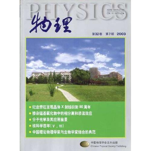石家庄彩色杂志排版印刷厂
