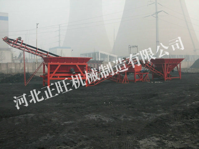 煤泥精煤混合配煤機-1