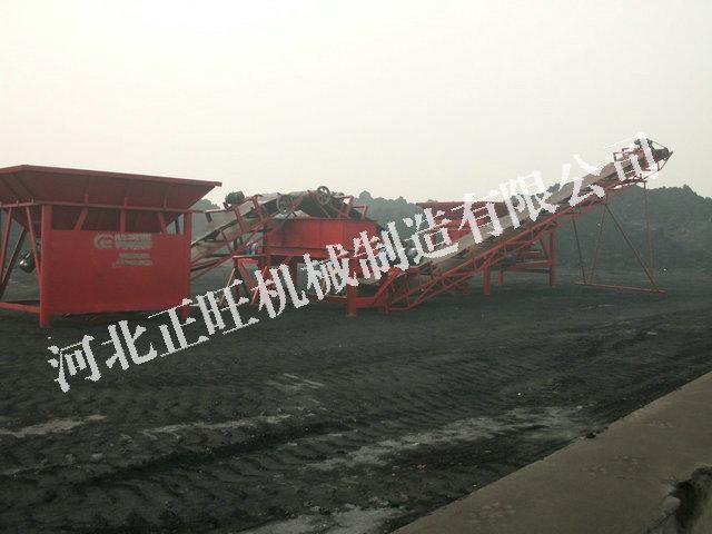 煤泥精煤混合配煤機-2