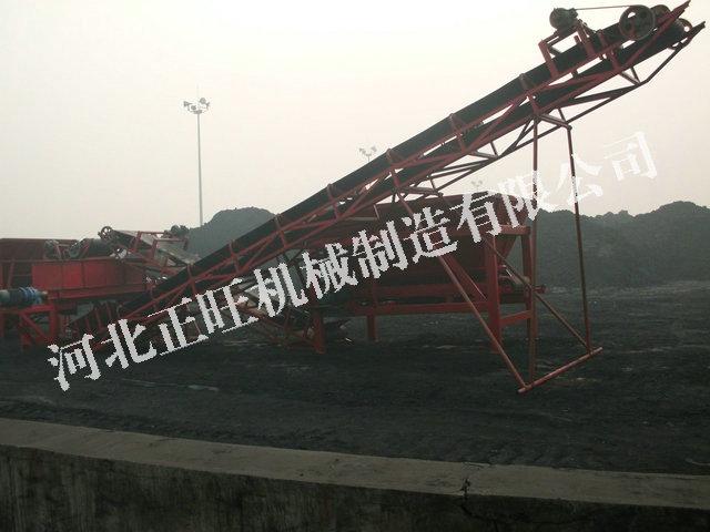 煤泥精煤混合配煤機-3
