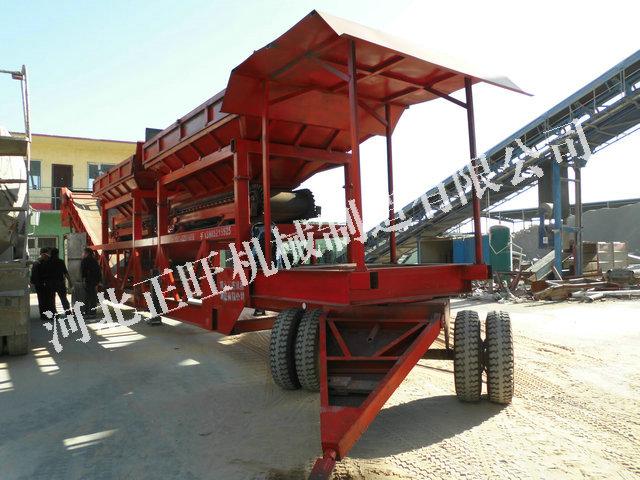 移動配煤機-2