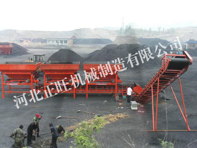 簡易配煤機-1