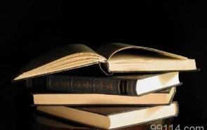 石家庄书籍印刷