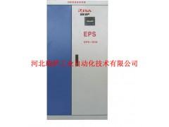 RSD-EPS消防应急电源