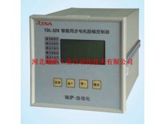 TDL-326励磁控制器