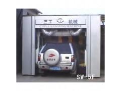 往复式电脑毛刷洗车机 SW-5F