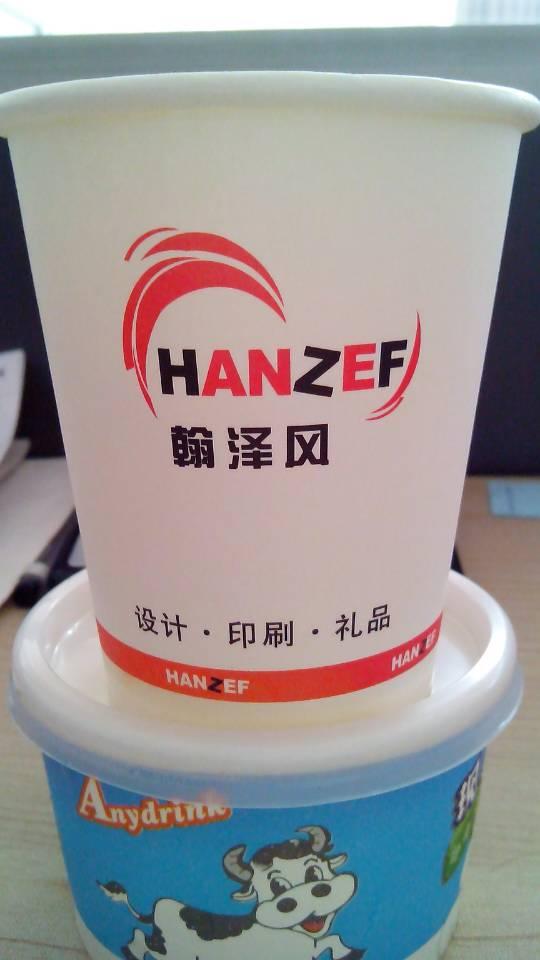 广告纸杯定做:一次性纸杯印刷定做价格、厂子