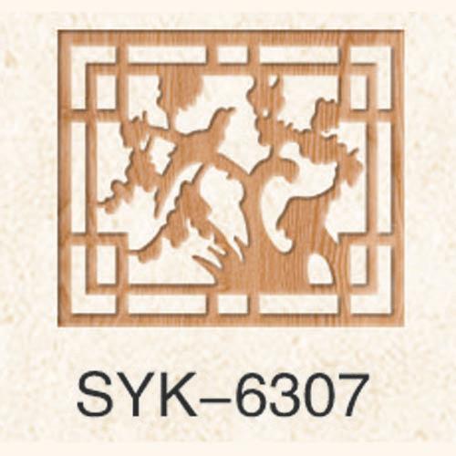 SYK-6307