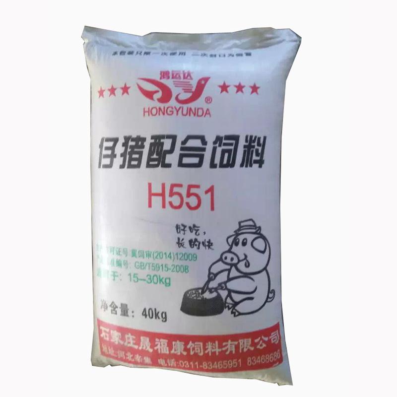 仔猪饲料H551